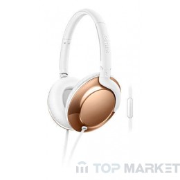 Слушалки с микрофон PHILIPS SHL4805RG/00