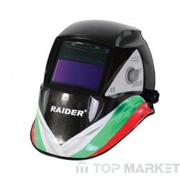 Шлем заваръчен RAIDER RD-WH03 фотосоларен