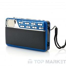 Радио FIRST FA-1925-1 BU