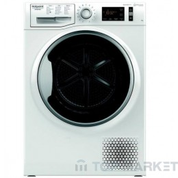 Сушилня HOTPOINT ARISTON NT M11 92 SKY EU