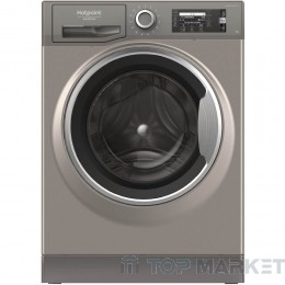 Пералня HOTPOINT ARISTON NLLCD 946 GS A EU