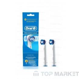 Накрайник за четка за зъби BRAUN EB 20-2