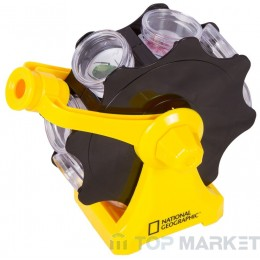 Комплект за забавление BRESSER National Geographic Carousel Magnifier