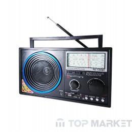 Радио ELEKOM RS-7350BT-преносимо