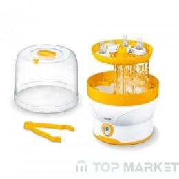 Стерилизатор за бебешки бутилки и аксесоари BEURER BY 76