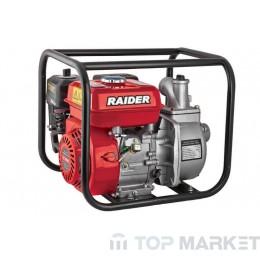 Помпа водна бензинова RAIDER RD-GWP01