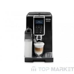 Кафеавтомат DeLonghi ECAM 350.55.B