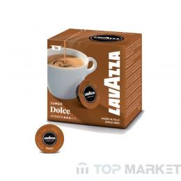 Кафе капсула A modo mio DOLCE LUNGO