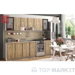 Кухненски комплект No. 15 Комфорт