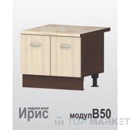Шкаф за Раховец Ирис B50