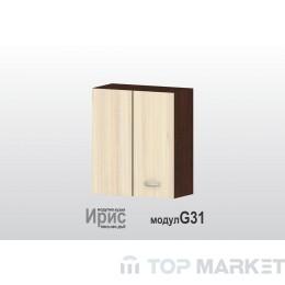 Горен шкаф за ъгъл Ирис G31