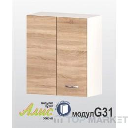 Горен шкаф за ъгъл с врата и рафт АЛИС