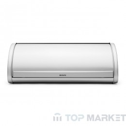 Кутия за хляб Brabantia Roll Top, Metallic Grey
