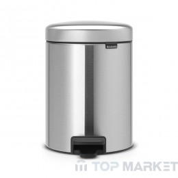 Кош с педал Brabantia NewIcon 5 L Matt Steel