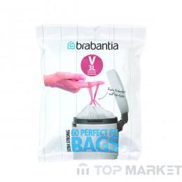 Торба за кош NewIcon Brabantia, размер V, 3L, 60бр, White