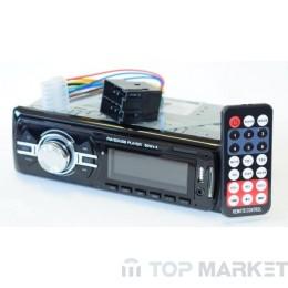 Авто радио PASAT USB CDX-6612 LCD