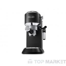 Кафемашина DELONGHI EC685.BK