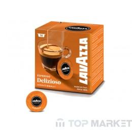 Кафе капсула A modo mio DELISIOZO