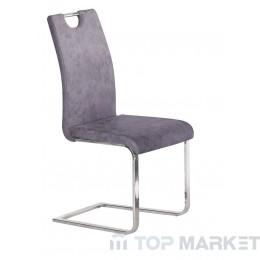 Трапезен стол K281
