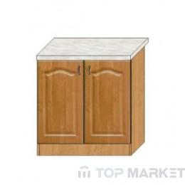 Долен шкаф за мивка OLA 80HM без плот