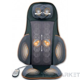 Седалка масажираща MEDISANA MC 825