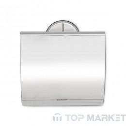 Държач за тоалетна хартия Brabantia Brilliant Steel