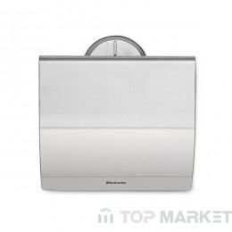 Държач за тоалетна хартия Brabantia Matt Steel
