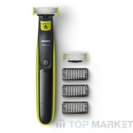 Машинка за бръснене PHILIPS QP2520/30