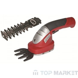 Ножица за трева и храсти LI-ION 7.2V 1.5 AH RAIDER RD-GSSL02