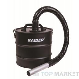 Контейнер метален за пепел RAIDER 18L С HEPA филтър