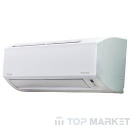 Климатик DAIKIN FTXN25K/RXN25K