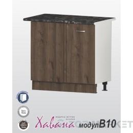 Долен шкаф за ъгъл с 1 врата и рафт ХАВАНА