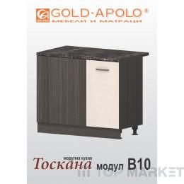 Долен ъглов кухненски шкаф Тоскана B10