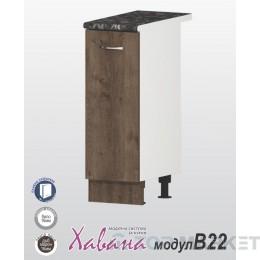 Долен шкаф с 1 врата и рафт ХАВАНА