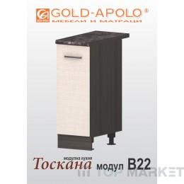 Долен кухненски шкаф Тоскана B22