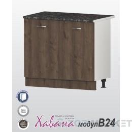 Долен шкаф с 2 врати и рафт ХАВАНА B24