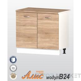 Долен шкаф с 2 врати и рафт АЛИС