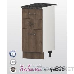 Долен шкаф с 2 чекмеджета и 1 врата ХАВАНА