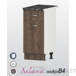 Долен шкаф с 1 чекмедже, 1 врата и рафт ХАВАНА