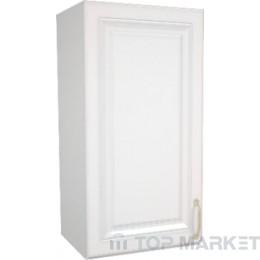 Горен шкаф Michelle B50