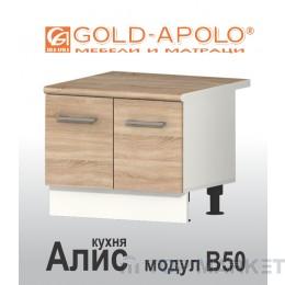 Шкаф за печка Раховец Алис B50