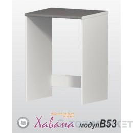 Шкаф за свободно стояща пералня ХАВАНА