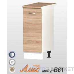 Долен шкаф с 1 врата и рафт АЛИС