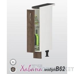 Шкаф за бутилки (бутилиера) ХАВАНА