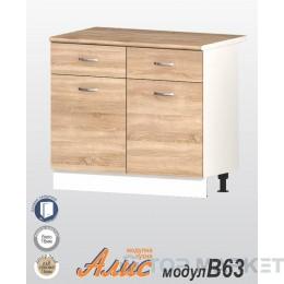 Долен шкаф с 2 врати и 2 чекмеджета АЛИС