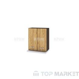 Горен шкаф за аспиратор City ВДД-13