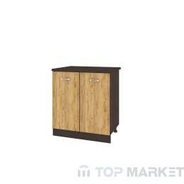 Долен шкаф City ВД-123 за вграждане на мивка