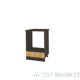 Долен шкаф за вграждане на фурна City ВД-136