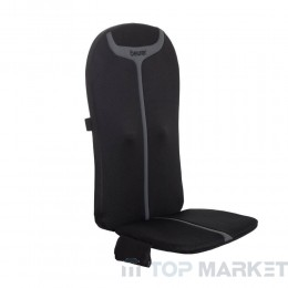 Масажираща седалка BEURER MG 205 64057_BEU