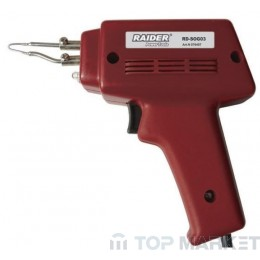 Индукционен поялник RAIDER RD-SOG03 100W